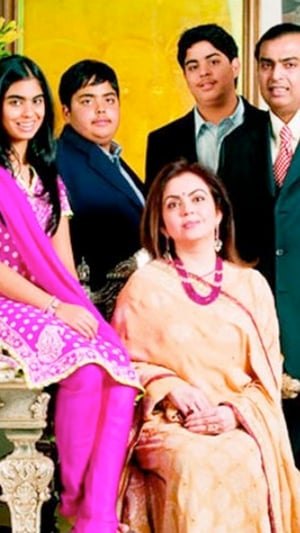 Unseen Pictures Of Ambani Kids Reflect Their Bond