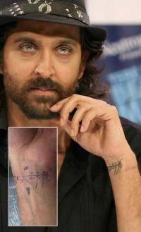 Bollywood Celebrities Who Have Tattoos Of Lovers