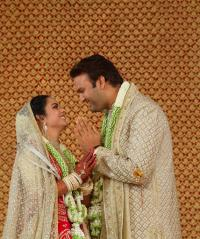 Isha Ambani And Anand Pirama