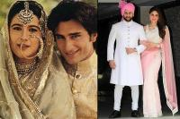 Saif Ali Khan,Amrita Singh and Kareena Kapoor Khan