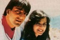 Sanjay Dutt with first wife Richa