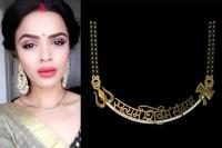 Bollywood And TV Divas Who Flaunted Intricate Yet Trendy Mangalsutra
