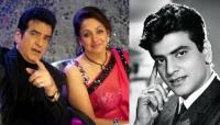 Women In Jeetendra's Life