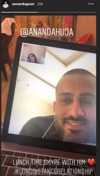 Sonam K Ahuja And Anand S Ahuja Skype Lunch Date