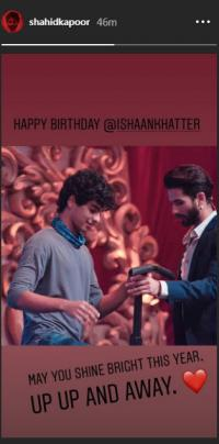Shahid wish for Ishaan