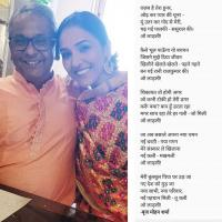 Neeti Mohan's father wrote a poem for her
