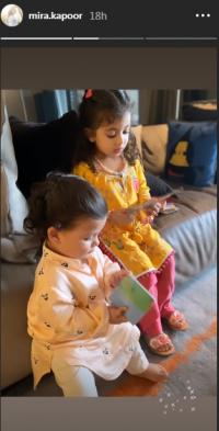 Misha and Zain first rakhi