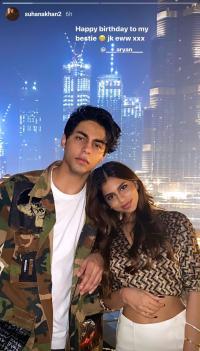 Aryan Khan and Suhana Khan