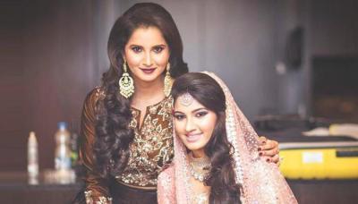 Sania Mirzas Sister Anam Sangeet Ceremony Was A Starry Affair