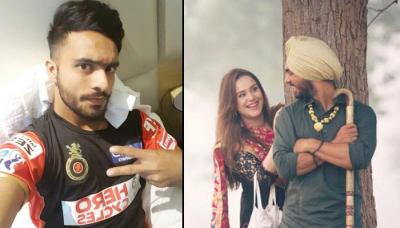 After Yuvraj Singh And Ishant Sharma, Cricketer Mandeep Singh All Set To  Tie The Knot