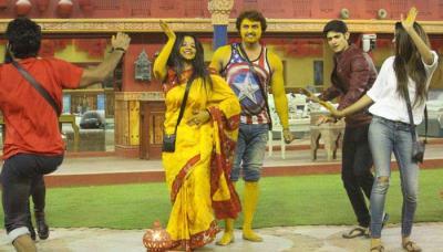 Monalisa And Vikrant Rajput's Haldi Celebrations Kickstart Inside The Bigg Boss House