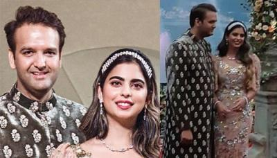 Unseen Picture From Isha Ambani And Anand Piramal's Engagement In Italy, Friends Shower Kisses
