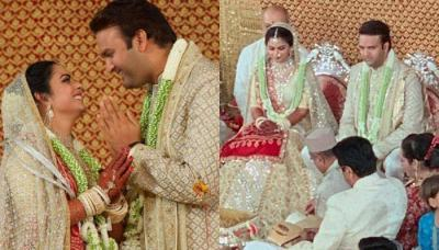 Isha Ambani And Anand Piramal Are Now An Officially Married Couple, Her Mangalsutra Is Unique