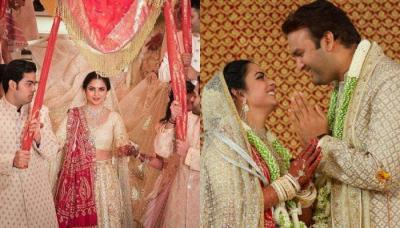 Isha Ambani's Entry Towards Her Wedding 'Mandap' With Her Brothers, Holds Both Of Her 'Bhabis' Hands