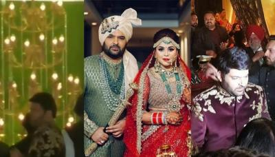 Kapil Sharma And Ginni Chatrath's Wedding Reception First Pics And Videos