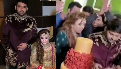Kapil Sharma And Ginni Chatrath's Wedding Reception Was Full Of Fun, Frolic And Laughter [Video]