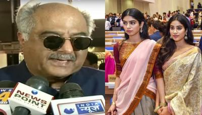 Boney Kapoor Breaks Down, Says He Is Playing The Double Role Of Mother And Father Both, Video Inside