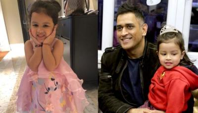 MS Dhoni's Daughter, Ziva Singh Dhoni Gives A Perfect Lesson To Her Unicorn On Eating Vegetables