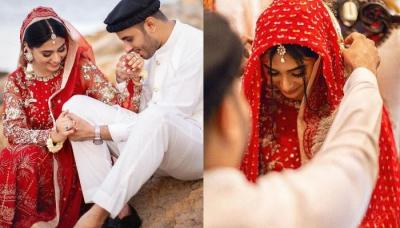 Muslim Bride Received A Cutesy Text Message From Her Groom Right After Her 'Nikaah'