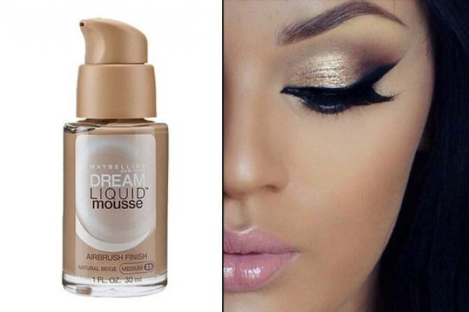 15 Essential Makeup Products That Should Be A Part Of ...
