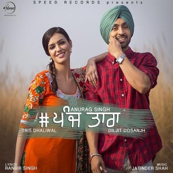 Fast Download Punjabi Song Sheh: 12 Hit Songs Of Diljit Dosanjh That Are Best Picks For