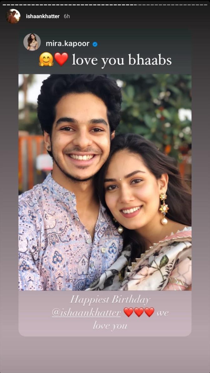 Mira Rajput Kapoor and Ishaan Khatter