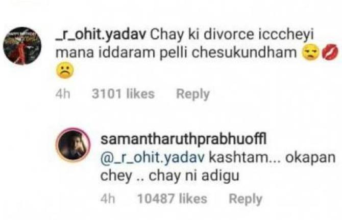 Samnatha