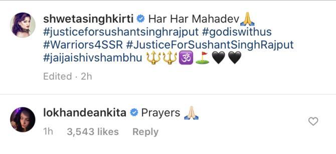 Shweta Singh Kirti Ankita