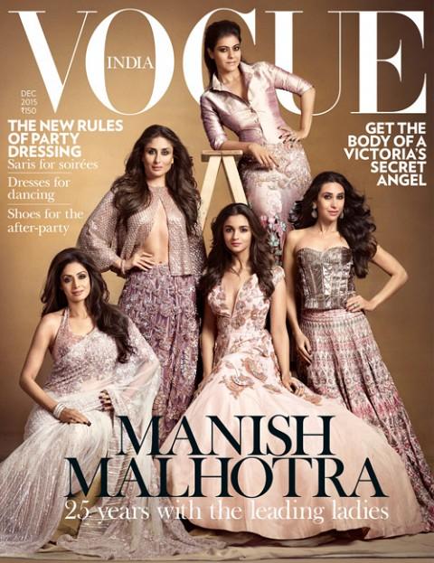 Manish Malhotra Creations