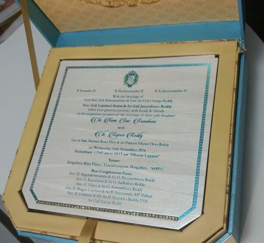 Karnataka S Billionaire Ex Minister S Daughter S Wedding Card With