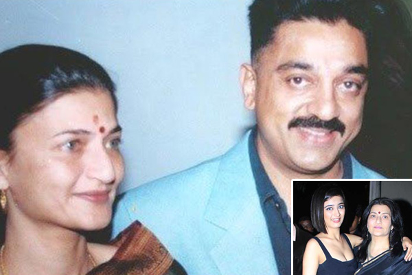 Sarika and Kamal Haasan