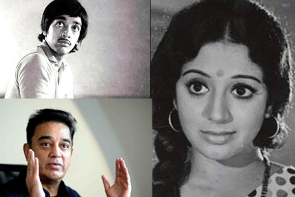 Srividya and Kamal Haasan