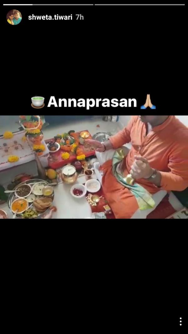 Shweta Tiwari son Instagram