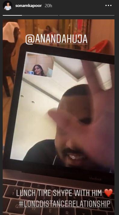 Sonam K Ahuja And Anand S Ahuja Skype Lunch Date