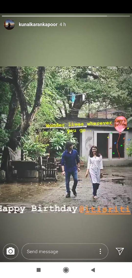 Sriti Jha And Kunal Karan Kapoor Have Called It Quits