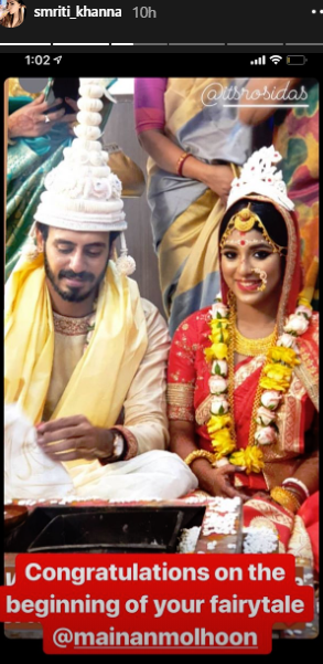 Anmol Pranami