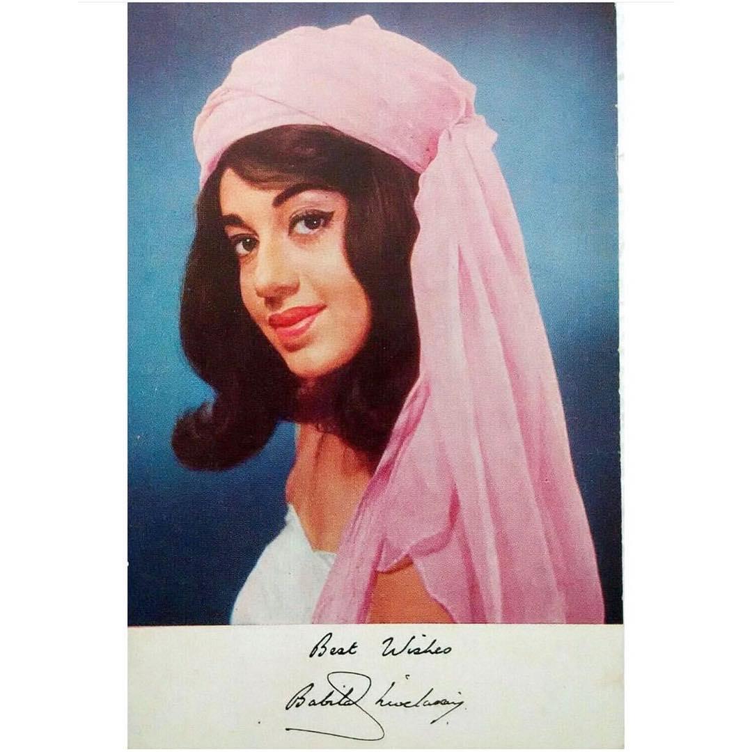 Babita Kapoor's 72nd birthday