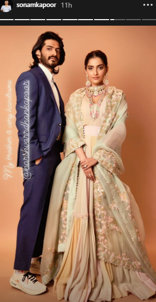 Sonam Kapoor and Harshvardhan