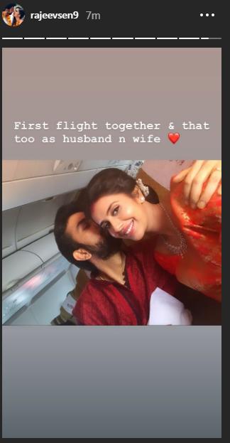 Charu and Rajeev post wedding look