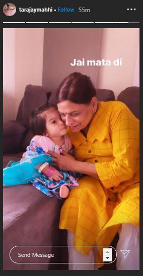 Tara Jay Bhanushali Kanya Pujan