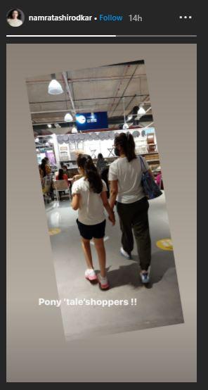 Namrata Sitara Shopping