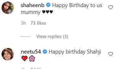Shaheen Bhatt and Neetu Kapoor