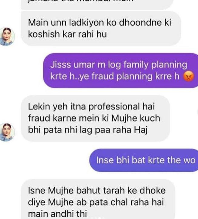 Chat Screenshot
