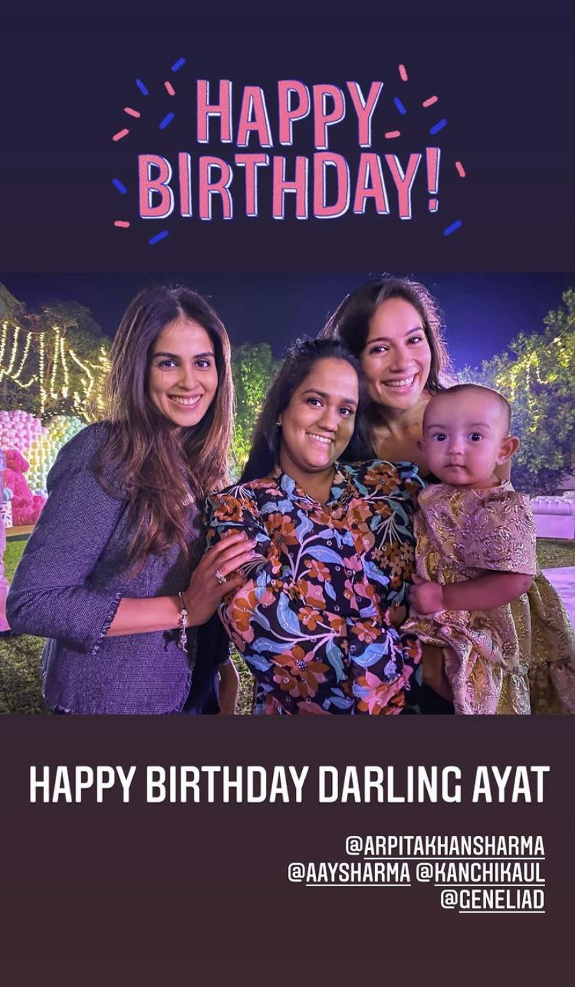 Ayat sharma first birthday