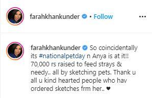 Farah Khan Kunder