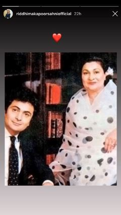 Rishi Kapoor with mother