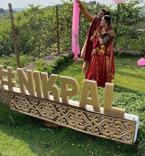 Nikhil Siddharth wedding