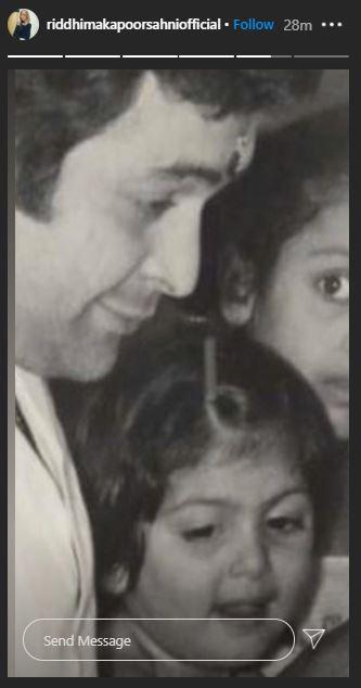 Rishi Kapoor Unseen