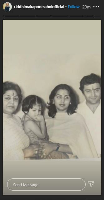 Rishi Kapoor with Family unseen
