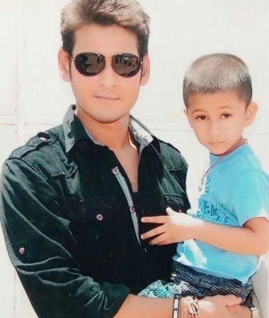 Mahesh Babu With Son Gautam